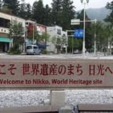 Japonia – dzień 3, Podróż Shinkansenem do Nikko