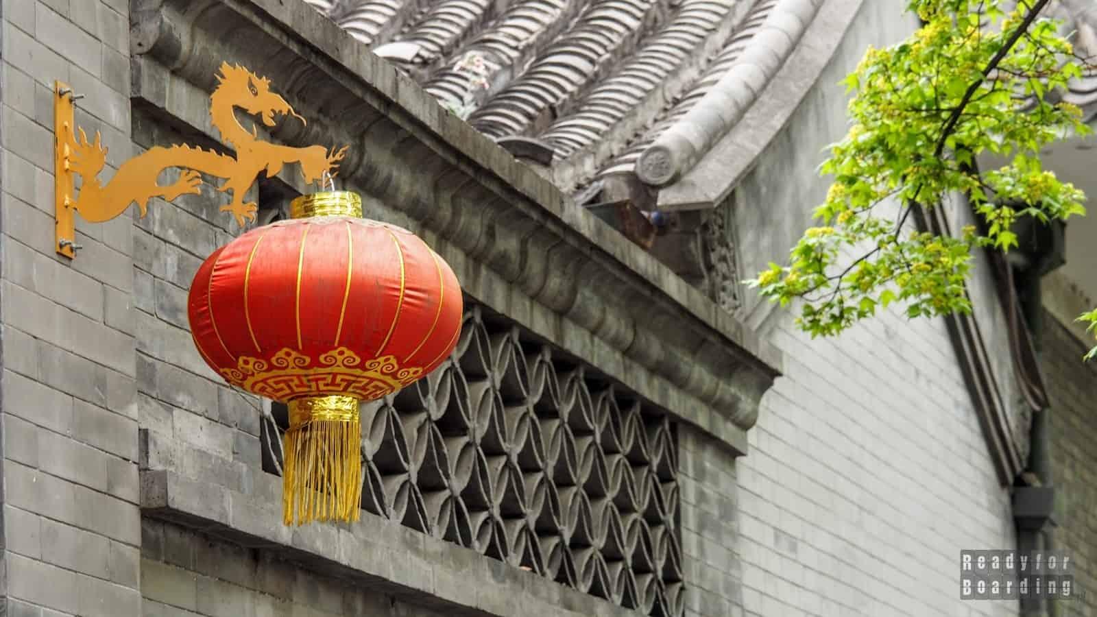 Pekin - Hutongi (galeria zdjęć)