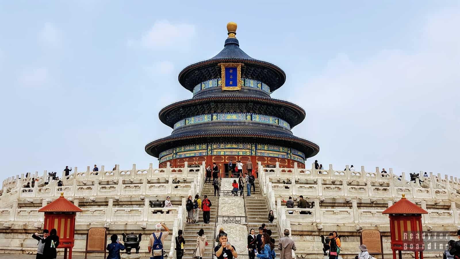 Pekin - Świątynia Nieba (galeria zdjęć)