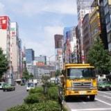 Japonia – Intro