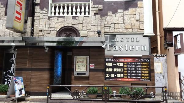 Japonia, Tokio - Love Hotel