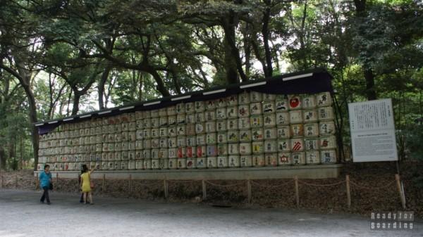 Japonia, Tokio - Meiji Shrine, beczki z sake