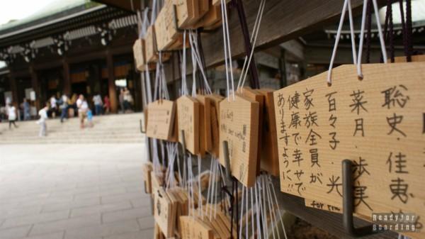 Japonia, Tokio - Meiji Shrine