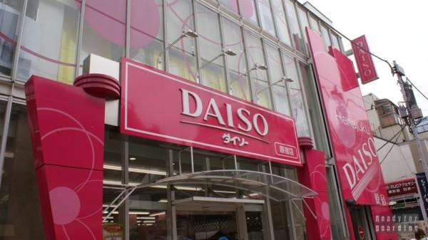 Japonia, Tokio - Harajuku, sieciówka DAISO