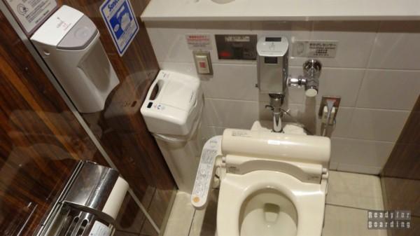 Japonia, Tokio - japońska toaleta