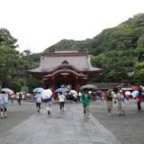 Japonia – dzień 4, Kamakura, Yokohama