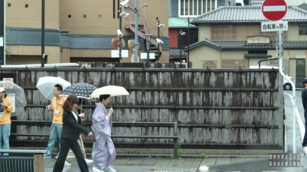 Gejsze na Higashiyama District w Kioto