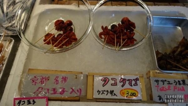 Kioto - Nishiki Market