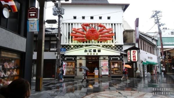 Kioto - Nishiki Market, Wielki Krab