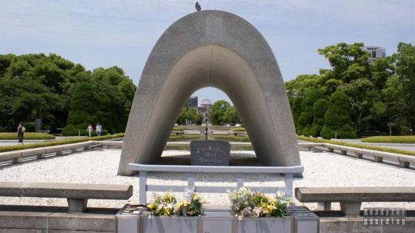 Peace Memorial Park, Hiroszima