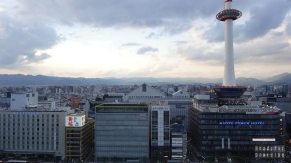 Wieża telewizyjna w Kioto