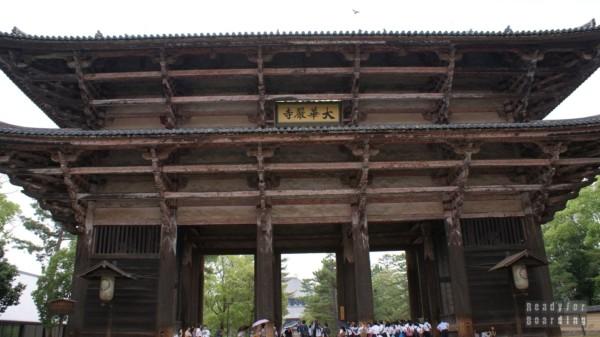 Brama Nandaimon Gate do Todaiji Temple
