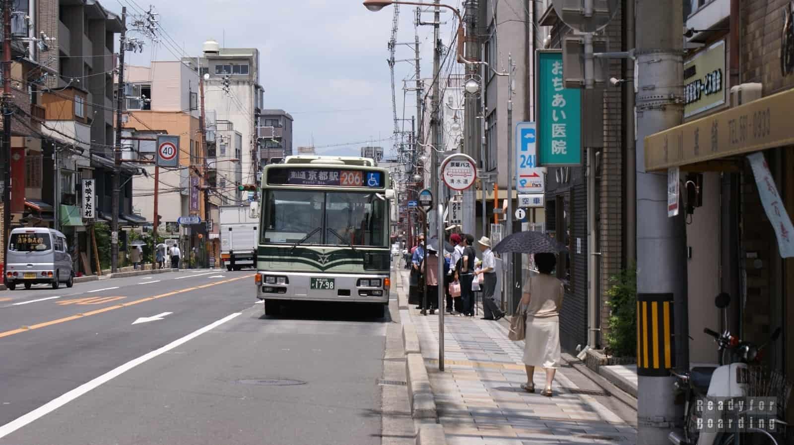 Japonia - dzień 8