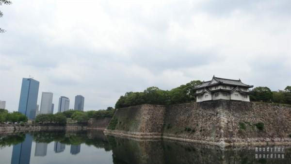 Osaka Castle - Japonia