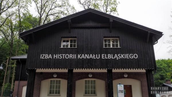Pochylnia Buczyniec - Izba Historii Kanału Elbląskiego