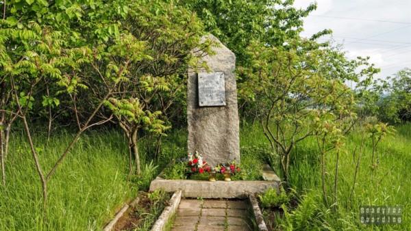 Pomnik upamiętniający ofiary w jednej z filii Gross-Rosen, Dolny Śląsk