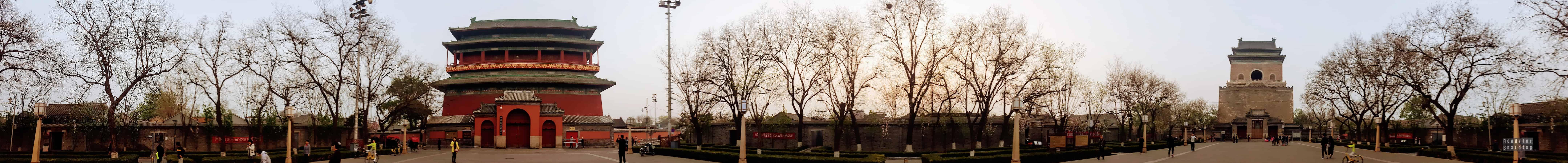 Panorama: Wieży Bębna i Wieży Dzwonu w Pekinie