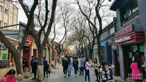 Nanluogu Xiang, Hutongi w Pekinie