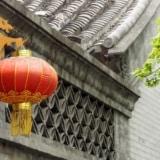 Pekin – hutongi, czyli tradycyjne chińskie zabudowania