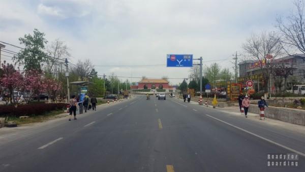 Droga do grobowców dynastii Ming, Pekin
