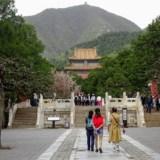 Pekin – Grobowce dynastii Ming