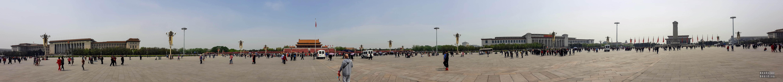 Panorama: Plac Niebiańskiego Spokoju, Pekin