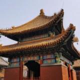 Pekin – Świątynia Lamy (Harmonii i Pokoju) oraz Świątynia Konfucjusza