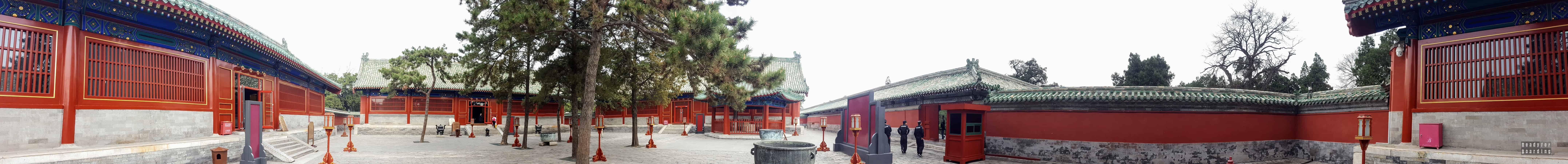 Panorama: Świątynia Nieba, Pekin