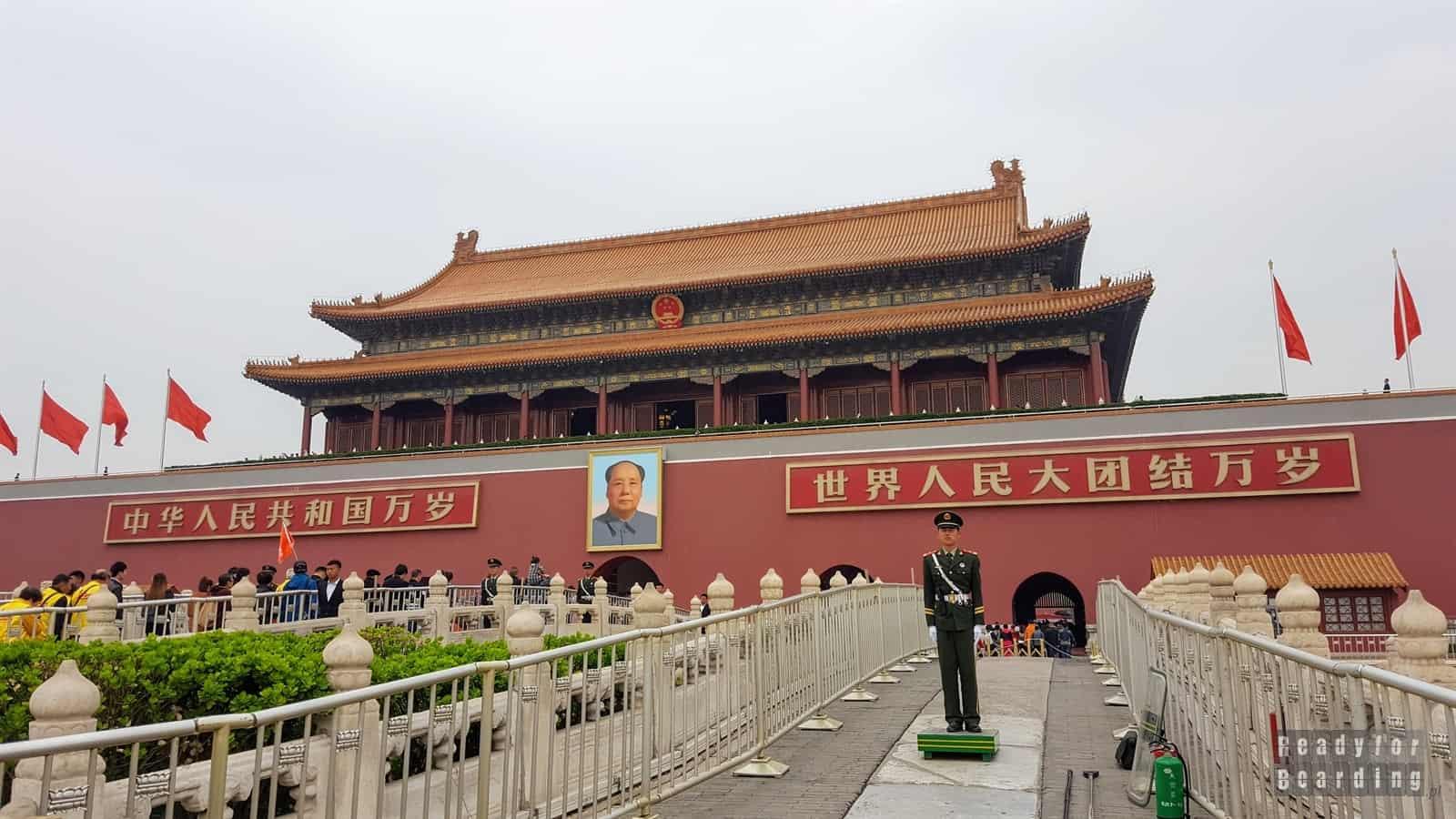 Pekin - Zakazane Miasto (galeria zdjęć)