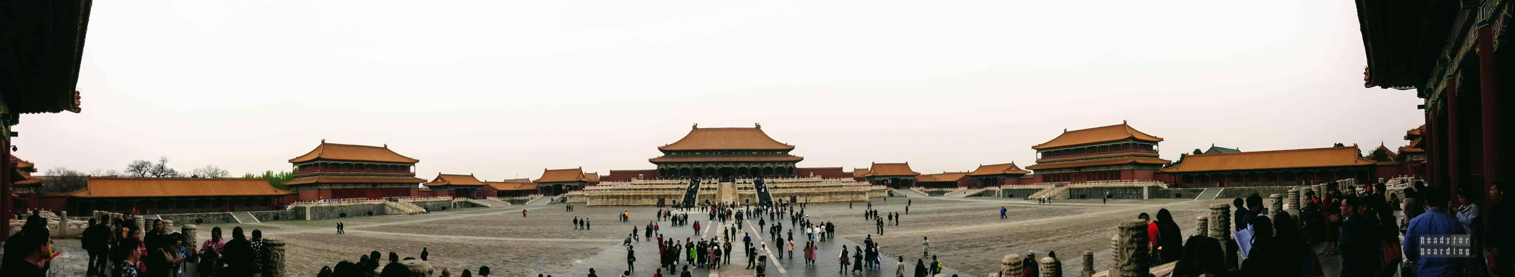 Panorama: Zakazane Miasto, Pekin