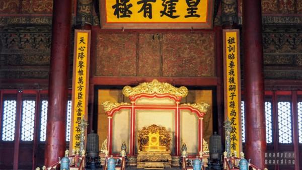 Tron w Pawilonie Umiarkowanej Harmonii, Zakazane Miasto, Pekin