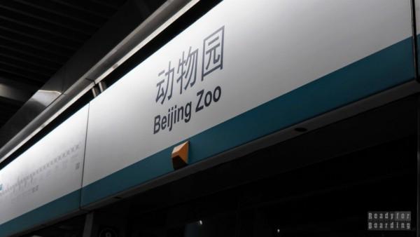 Stacja metra zoo w Pekinie, Chiny