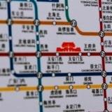 Metro w Pekinie, czyli słów kilka o komunikacji w Chinach