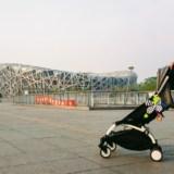 Chiny z niemowlakiem – czyli wszechobecny zachwyt