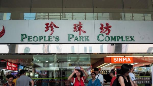 Chinatown, Singapur