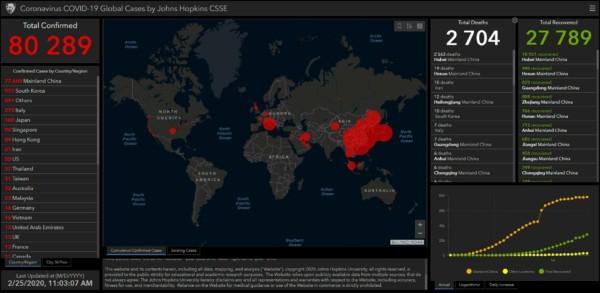 Mapa - koronawirus, wirus z Wuhan
