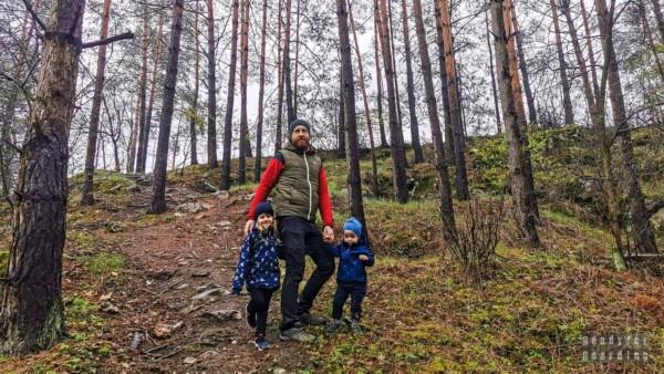 Rezerwat Przyrody Węże - Załęczański Park Krajobrazowy
